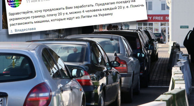 Как не стать «верблюдом»? Рассказываем про серую схему перегона авто в Украину