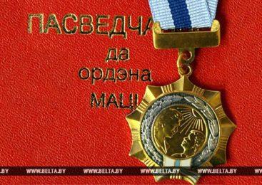 Еще две жительницы района удостоены ордена Матери