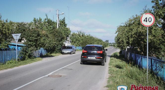 Быть ли улицам Вишневецкого, В. Хоружей, Костякова и  60 лет Октября односторонними? Обсудили с нашими читателями