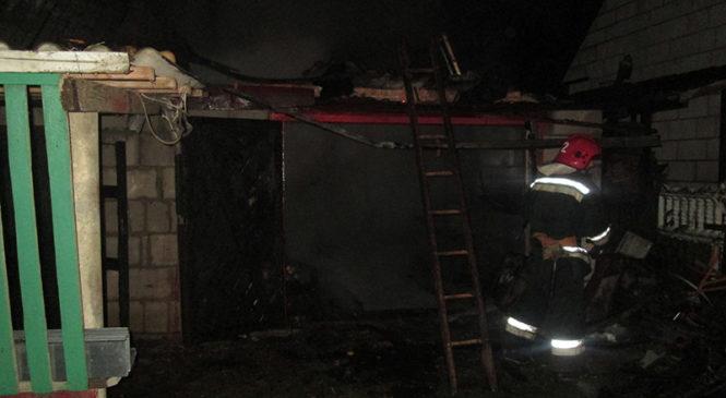 Пожар на Беловежской: причина еще устанавливается