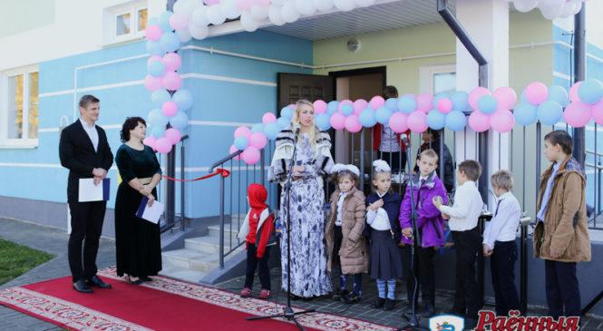 В Пружанах открылся детский дом семейного типа