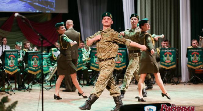В Пружанах прошел концерт, посвященный 100-летию пограничной службы