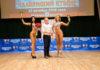 Как Андрей Кругленя со своими единомышленницами популяризирует здоровый образ жизни
