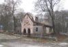 На пожаре в Белоусовщине погибли два человека