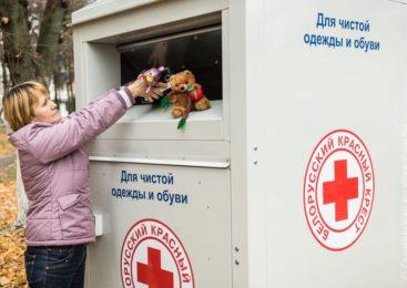 Помощь или избавление от мусора? Волонтеры Красного Креста рассказали, чем заполняется «контейнер добра»