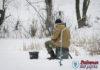 Лед крепкий, но таит опасность. Чего стоит опасаться любителям зимней рыбалки?