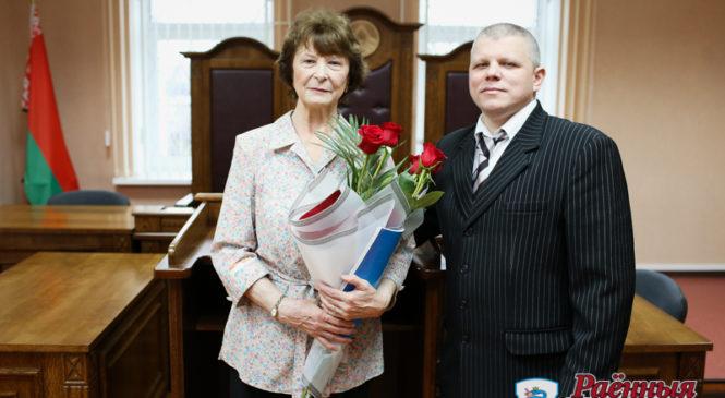 В суде поздравили с юбилеем Елену Александровну Лагоду