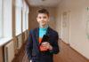 3 тонны макулатуры собрал ученик СШ №1 и получил смартфон