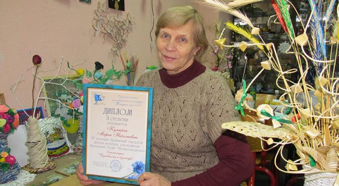Мария Кулецкая получила диплом ІІ степени в номинации «Духовность и культура» на областном этапе конкурса «Женщина года — 2018»