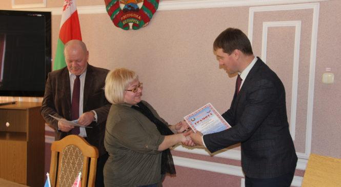 Районная организация ОСВОД наградила представителей первичек
