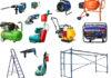 Аренда строительного оборудования в Пружанах