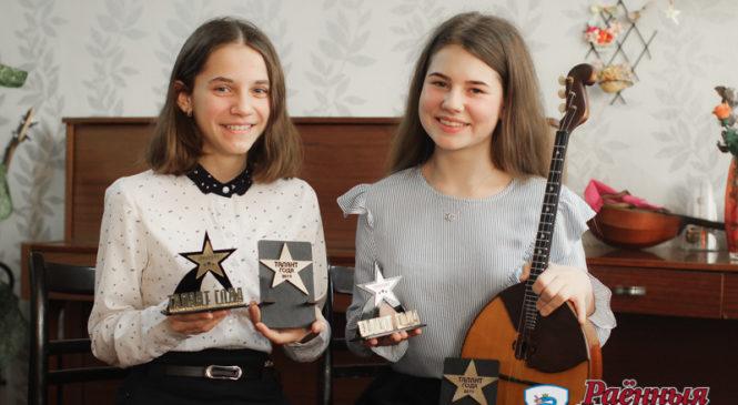 Ученицы ДШИ имени Г.Р. Ширмы получили награды Гранд-конкурса «Талант года»