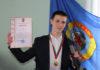 Ученик Порослянской СШ Влад Пухнаревич признан самым метким стрелком среди школьников Брестской области