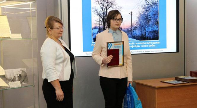 Ученица Хоревской школы стала лауреатом республиканского конкурса фотографий-мотиваторов