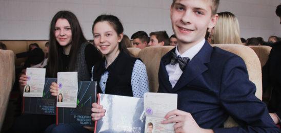 В День Конституции прошло традиционное вручение паспортов самым талантливым и активным ученикам