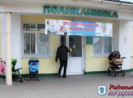 Около 500 жителей района получили консультации областных специалистов в первый день акции «Предотврати болезнь – выбери жизнь!»