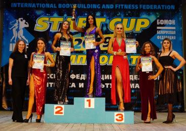 Ольга Стасевич победила на VII чемпионате Белорусской федерации модельного фитнеса и культуризма «START CUP 2019»