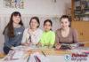 Благодаря факультативу ружанские школьницы без ЦТ могут стать студентками педагогических ВУЗов
