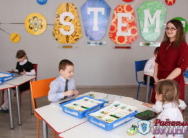 В СШ №1 был торжественно открыт первый в районе STEM-класс