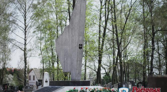 Бой в небе за мир на земле. Виталий Нелихов выяснил обстоятельства гибели летчиков, похороненных в Пружанах за несколько дней до Победы