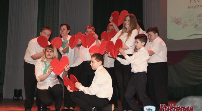 Во Дворце культуры состоялся инклюзивный концерт в рамках проекта «Толерантность… Начни с себя»