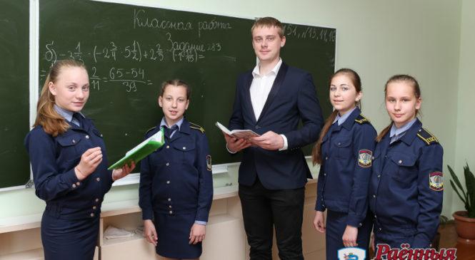 На конкурсе «Молодой учитель Брестчины» Дмитрий Арабчик получил диплом в номинации «Лучший мультимедийный урок»