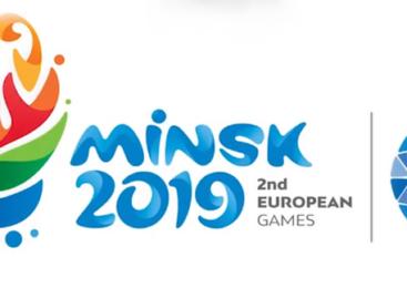 Олимпийский путь начался в Минске