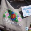 Эка-торбы супраць пластыку, або Мода па-пружанску
