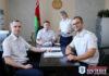 На страже прав человека: Работники прокуратуры  отмечают свой профессиональный праздник