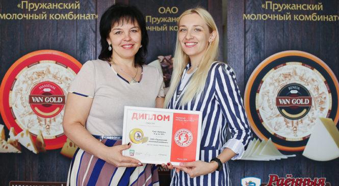 ОАО «Пружанский молочный комбинат»: развитие в модернизации