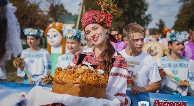 Фоторепортаж с празднования областного праздника тружеников села «Дожинки-2019»