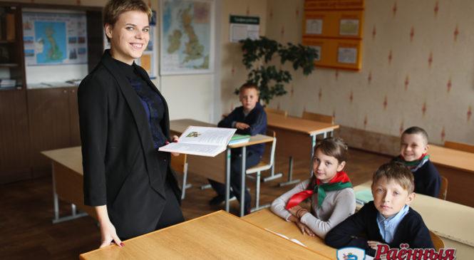 С Днем учителя! Молодые специалисты рассказали о работе в Щерчово