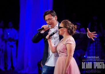 Наша землячка Вероника Антошок спела вместе с Русланом Алехно на сцене Кремлевского Дворца