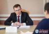 Заместитель Главы Администрации Президента Андрей Кунцевич провел прием граждан, который длился около 9 часов