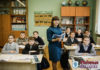 Молодая учительница Татьяна Притульчик: «Полюбила немецкий язык благодаря братьям Гримм»