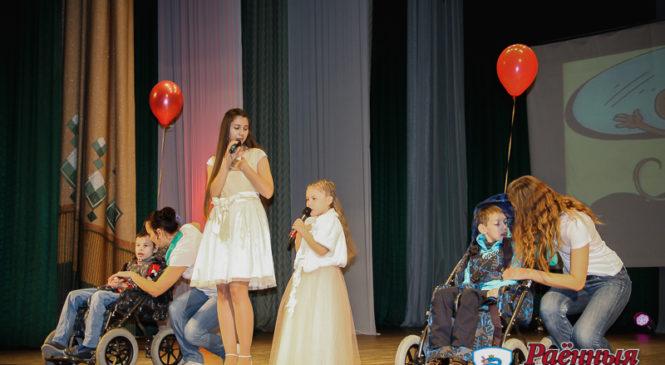 Страна Мультипультия. В Пружанах прошел VII интегрированный фестиваль «Детство без границ»