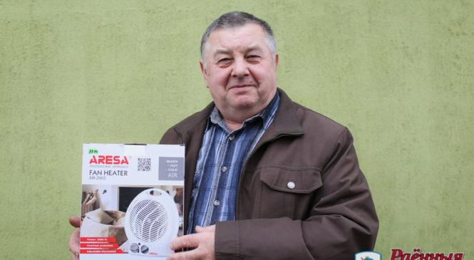 Победитель нашего розыгрыша Владимир Пстыга: «Читаю каждую страницу»