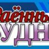 Анонс свежего номера «Рб»
