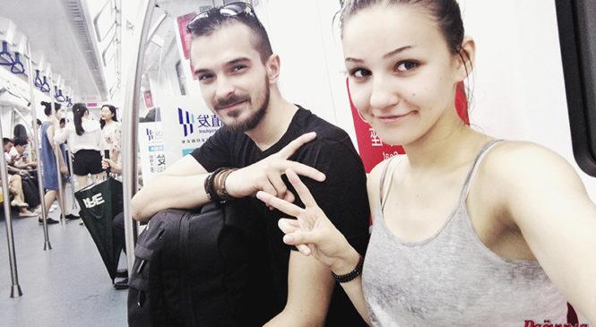 «Родителям сказали, что направляемся в Москву». Художник из Пружан и его жена покоряют Китай