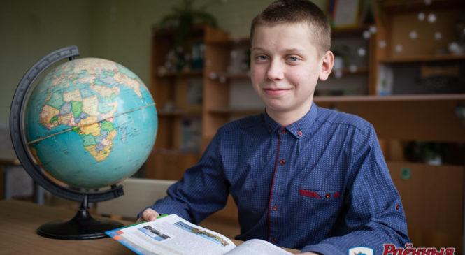 Девятиклассник из Шерешево получил диплом ІІІ степени на областной предметной олимпиаде