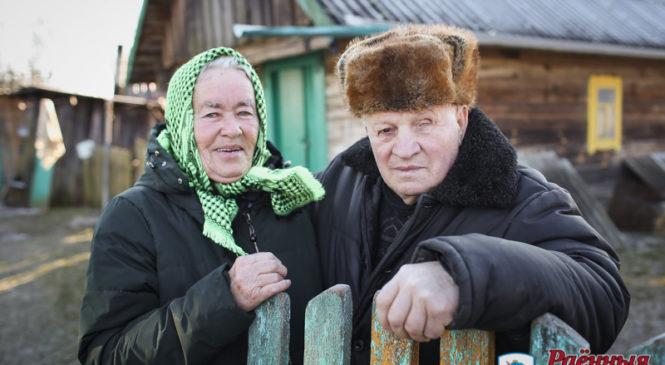 55 лет идут вместе по жизни Иван Васильевич и Зинаида Павловна Романчуки