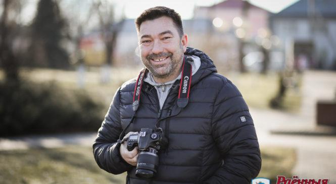 Фотограф из Ружан рассказал, почему он работает и бесплатно