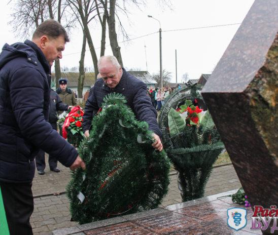 В Пружанах почтили память воинов-интернационалистов