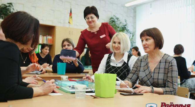 Пружанские педагоги поделились своим опытом с коллегами со всей области