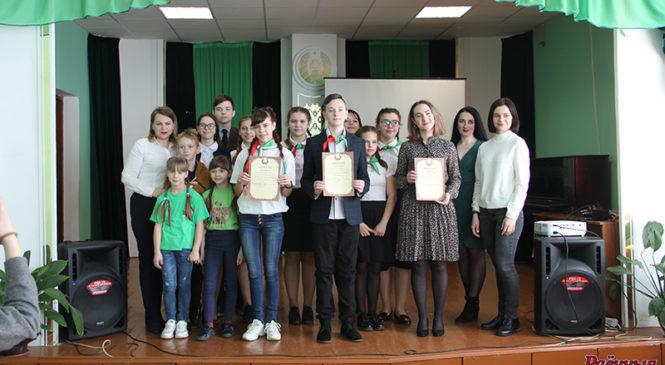 Состоялся районный этап конкурса «Лидер года». На область поедут Антон Бартош и Дарья Курачинская