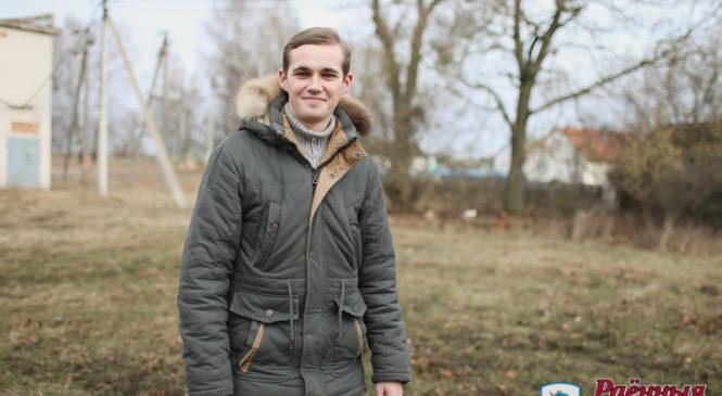 Виктор Хомич: «Я с детства знал, что свяжу жизнь с лесом»