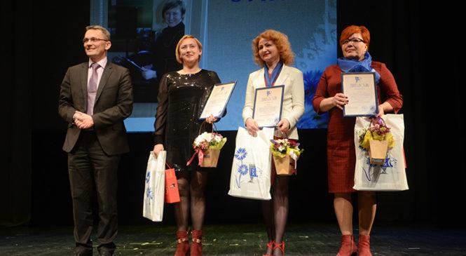 В Бресте подвели итоги конкурса «Женщина года-2019». Среди дипломантов и жительницы Пружан