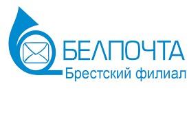 «БЕЛПОЧТА» организует выплаты почтальоном на дому