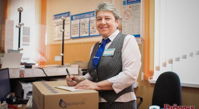 Почта, по которой можно сверять часы. Журналисты посетили Ровбицкое отделение почтовой связи
