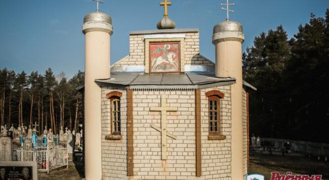 Кто добавил столетие каплице в Ровбицке?